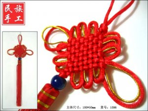 chinese art    knottings006