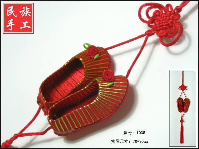 chinese art   knottings005