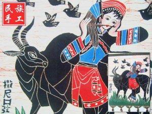 chinese batik art mural painting, wall hanging-shepherdess