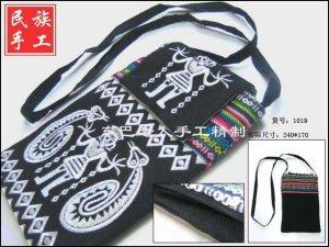 pure handicraft art ,brede handbag001