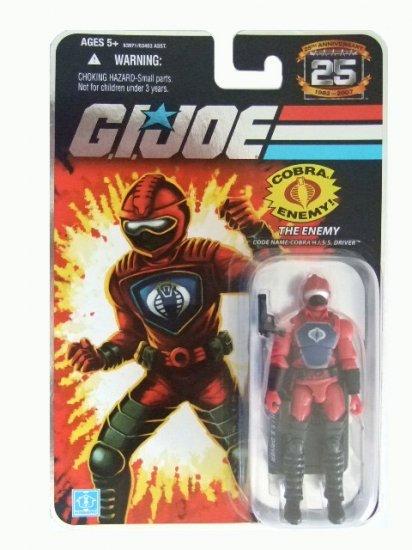 GI Joe 25th Anniversary Wave 7 - Cobra Hiss Driver Action Figure