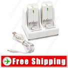 2 Ports Charge Station - 2 x 2800mAh Battery for Nintendo Wii Remote