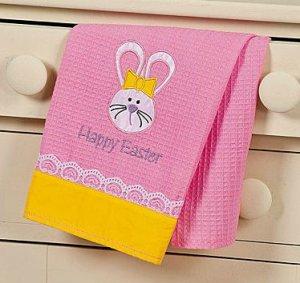 Happy Easter Bunny Dish Towel
