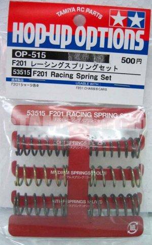 F201 Racing Springs Set