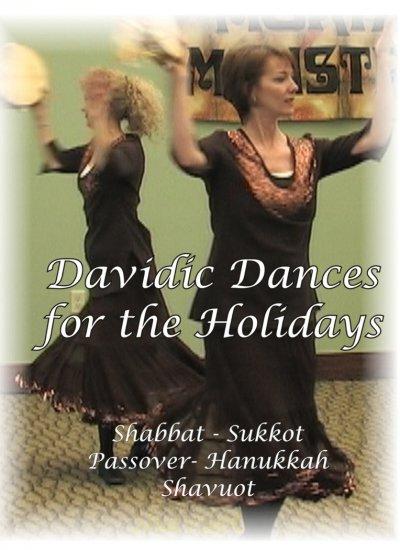 Davidic Dances For The Holidays