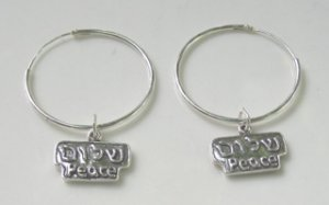 Shalom (Peace) Sterling Silver Hoops