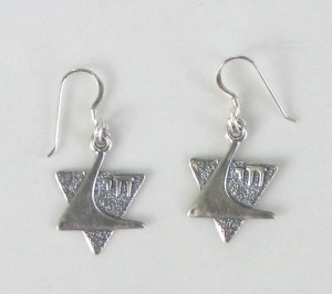 SS Contemporary Star of David Earrings