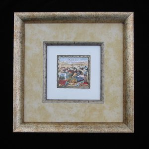 Framed House Blessing Print by Daniel Azoulay