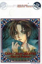 Count Cain Anime/ manga art CD bag (event item)
