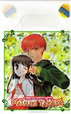 Fruits basket manga Illustraition CD Bag