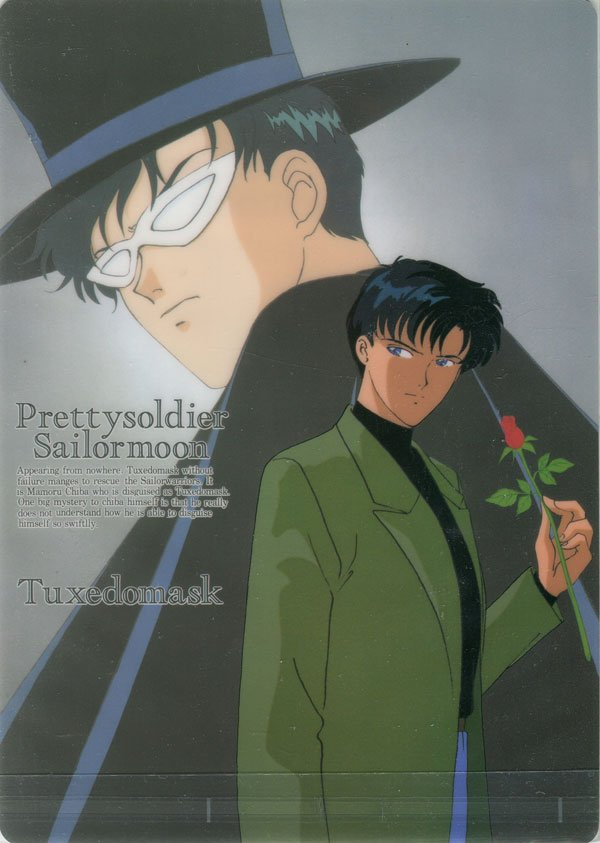 Tuxedo Mask/ Mamoru shitajiki/ pencil board
