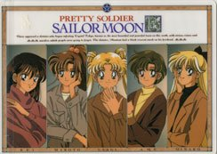 Sailor Moon shitajiki/ pencil board group gold & brown