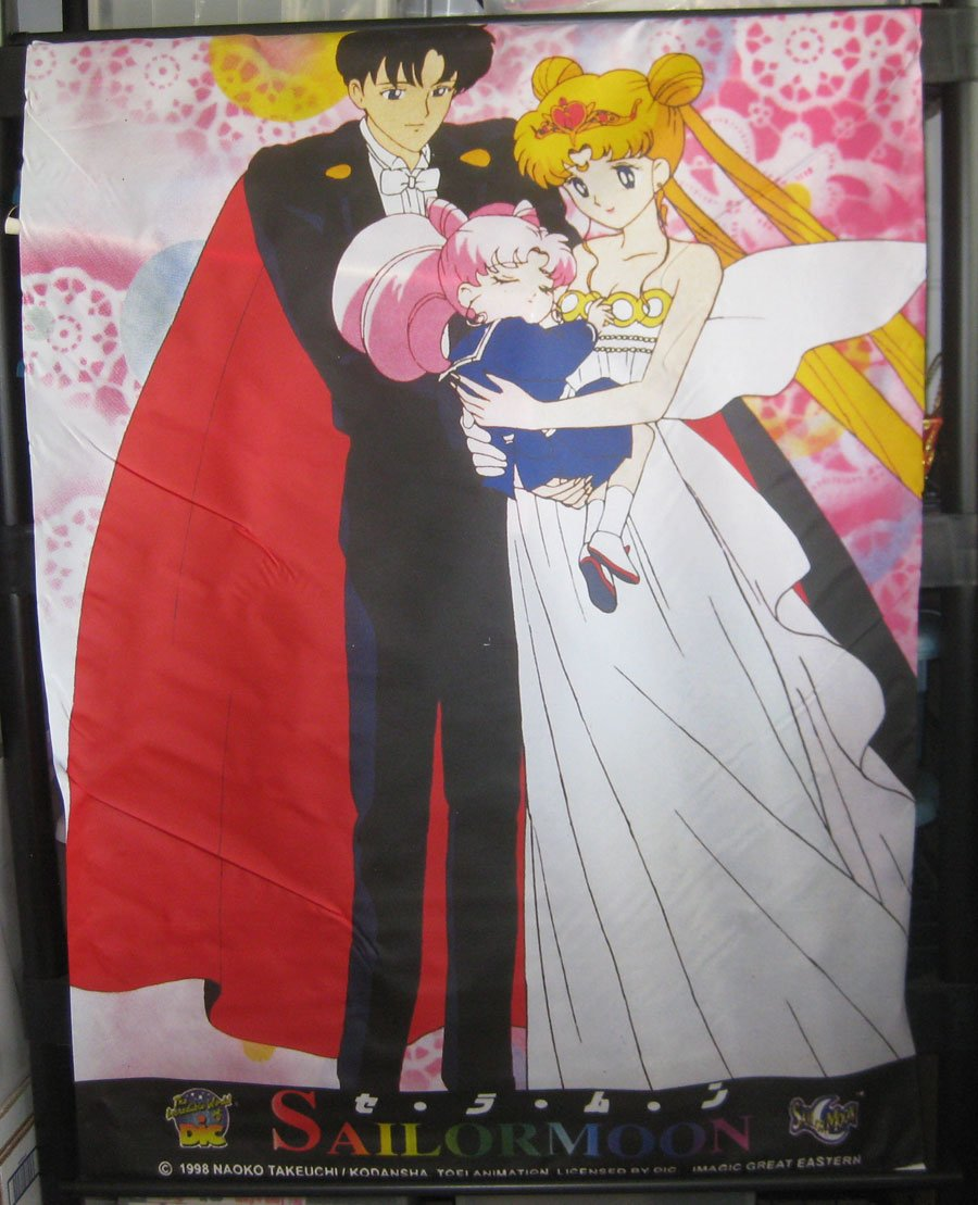 "Sailor Moon Wallscroll ""Royalty"""