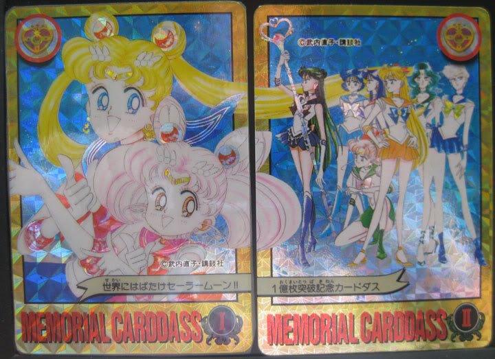 Sailor Moon Carddas Memorial card set (2pc)