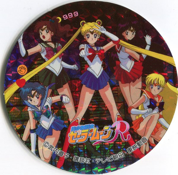 Sailor Moon R ~ Group inners ~ Menko Trading Card