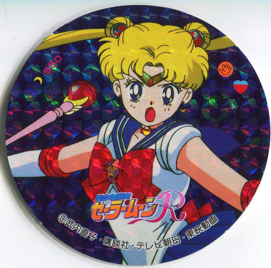 Sailor Moon R ~ Sailor Moon ~ Menko Trading Card