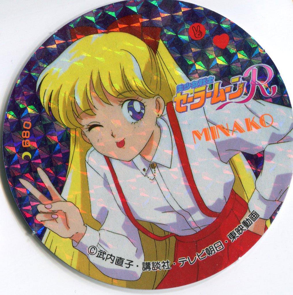 Sailor Moon R ~ Minako ~ Menko Trading Card