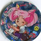 Sailor Moon R ~ Chibi Usa ~ Menko Trading Card (small)