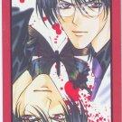 Mayu shinjo phone card ~Akuma no Eros