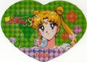 Heart Ribbon SMS #109 prism