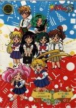 Sailor Moon Jumbo Carddass SMS set 1 #9