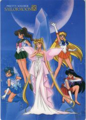 Princess Serenity at crystal spire with inners shitajiki