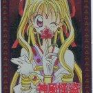 Ribon Furoku cards set!!