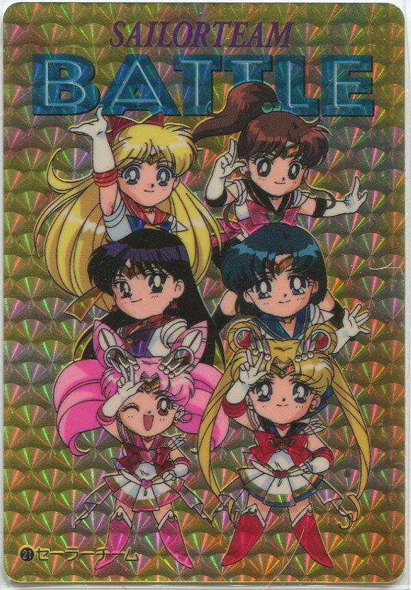 Sailor Moon Battle/private set 1 prism #3