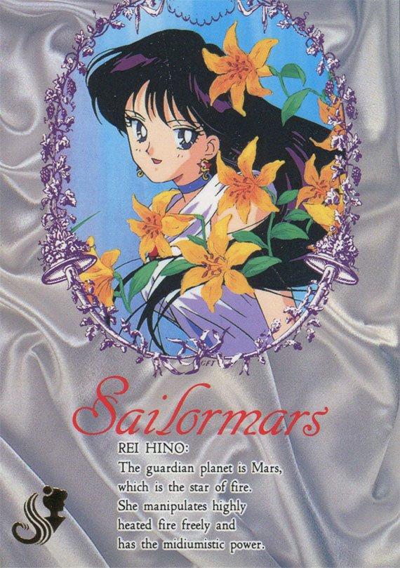 Charamide set 2 (Princess Rei)