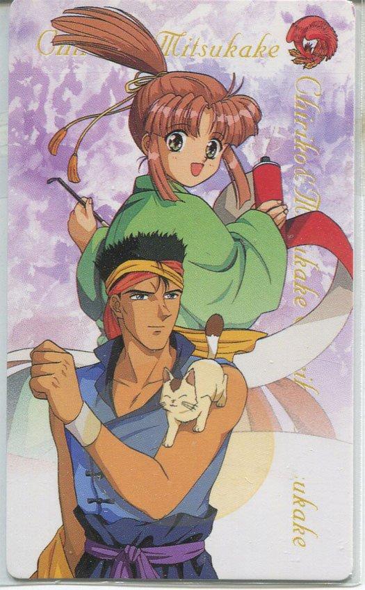 """Fushigi Yuugi """"Scented"""" Idol card"""