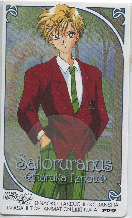 "Sailor Moon ""Scented"" Idol card Haruka"