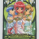 Magic Knight Rayearth Idol Card (Superdeformed characters)