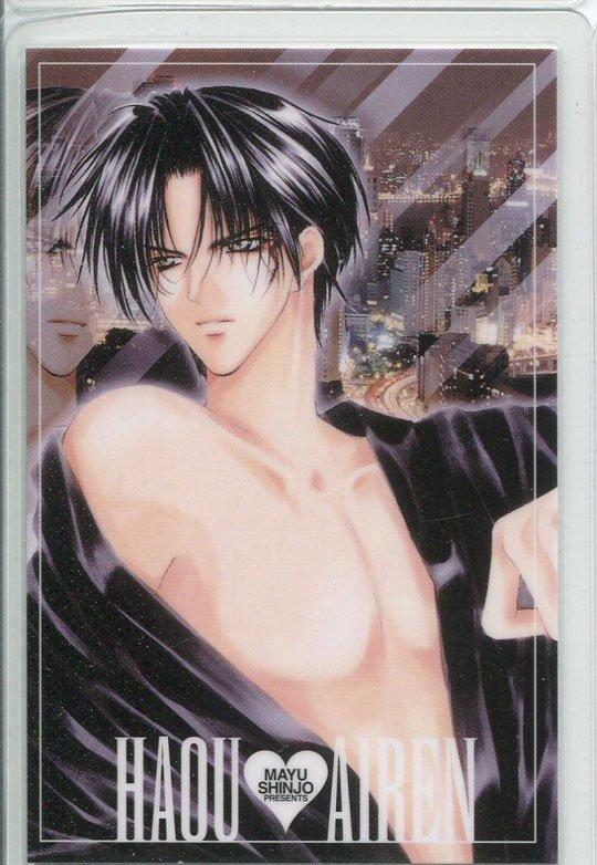 Haou Airen Idol card (RARE item) Event card!