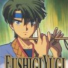 Fushigi Yuugi, VHS Promo (Amiboshi)