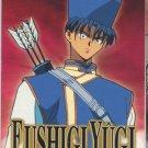Fushigi Yuugi, VHS Promo