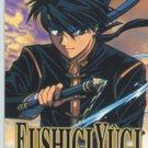 Fushigi Yuugi, VHS Promo (Evil Tamahome)