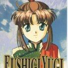 Fushigi Yuugi, VHS Promo (Chiriko)