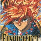 Fushigi Yuugi, VHS Promo (Taski)