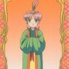 Fushigi Yuugi, PP 1 ~ #14