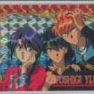 Fushigi Yuugi, PP1 Prism card #5