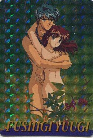 Fushigi yuugi nude pics photo
