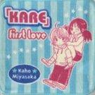 Kare First Love