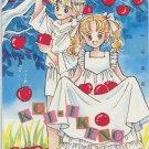 Koi-Ikeno (35th Ribon Anniversary)