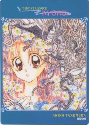 Time Stranger Kyoko shitajiki (zen-in)