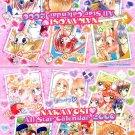 Nakayosi Furoku calendar 2006
