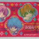 Sho-comi boo boo pack: Akuma na Eros, Get Love, other