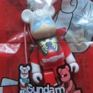 Gundam cel phone strap
