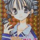 Full Moon wo sagashita Ribon Trading Card, #0001 prism