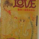 Ribbon Series: Baby Love furoku vhs
