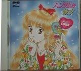 Baby Love anime drama CD